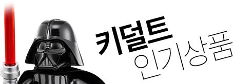 전문관공통_상품_6