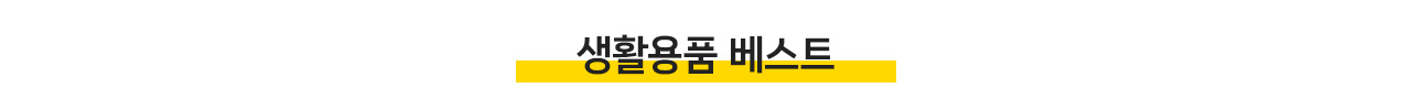 전문관공통(N)_상품1