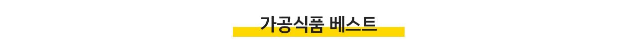 전문관공통(N)_상품2