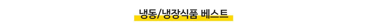 전문관공통(N)_상품3