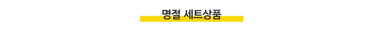 전문관공통(N)_행사상품