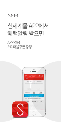 신세계몰 앱에서 혜택알림 받으면 더블쿠폰증정