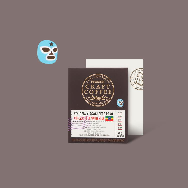 이마트와 연남동 커피리브레의 만남