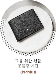 몽블랑 지갑