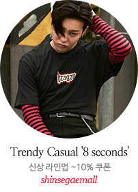 Trendy Casual '8 seconds'