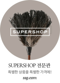 SUPERSHOP 전문관