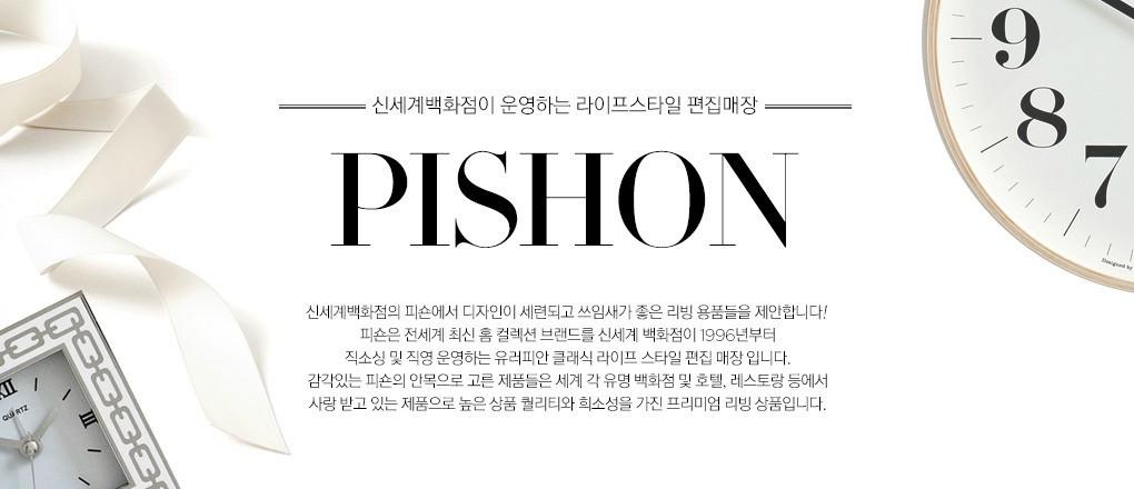 PISHON