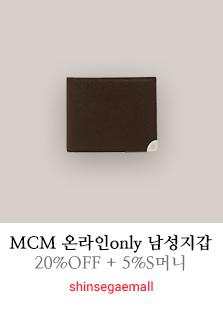 MCM 온라인only 남성지갑