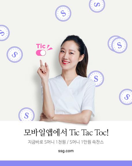모바일앱에서 Tic Tac Toc!