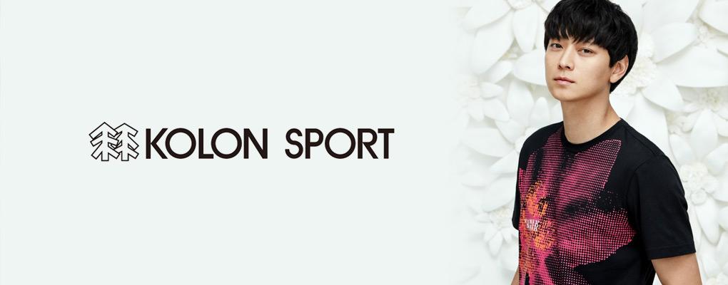 코오롱스포츠