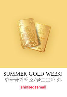 summer gold week