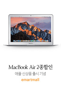 MacBook Air 2종할인
