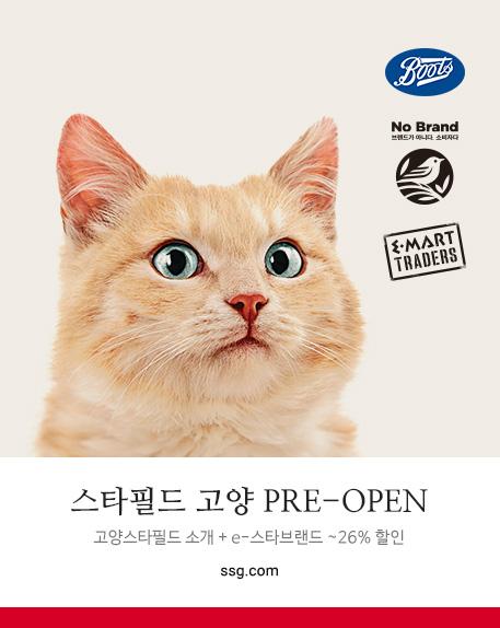 스타필드 고양 PRE-OPEN