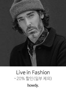 하우디 Men's Fashion ~20% 할인