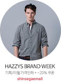 HAZZYS BRAND WEEK