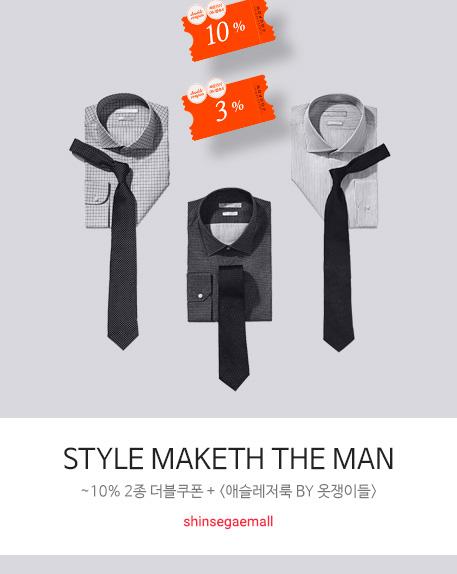 STYLE MAKETH THE MAN
