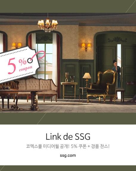Link de SSG