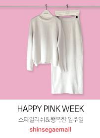HAPPY PINK WEEK