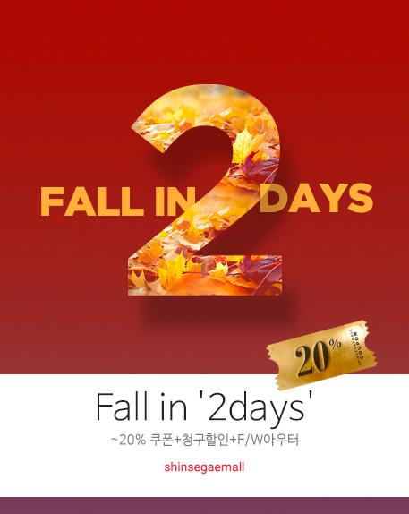 fall in 2days