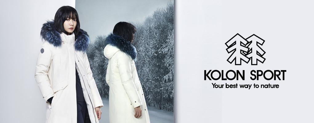 코오롱스포츠 - 강남점