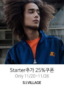 Starter추가 25%쿠폰