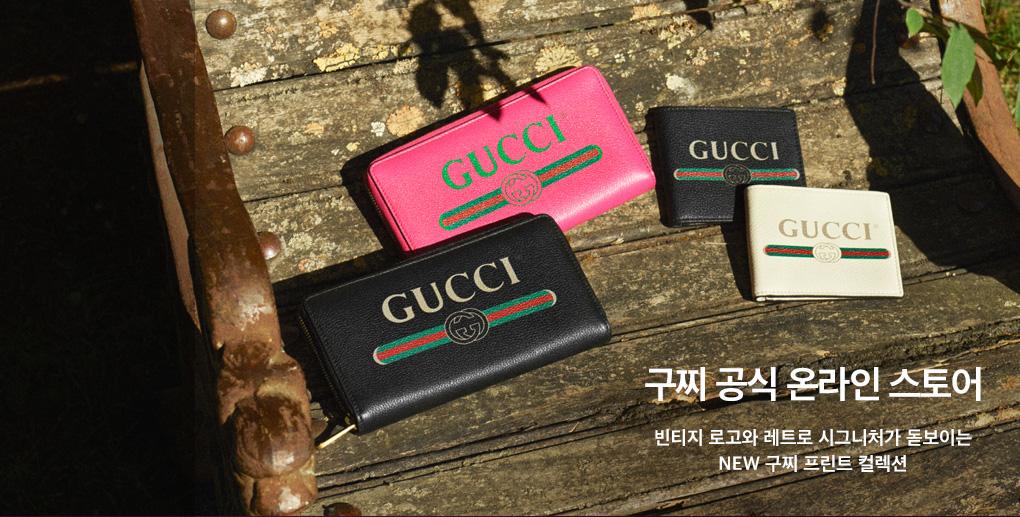 구찌 공식 온라인 스토어 빈티지 로고와 레트로 시그니처가 돋보이는 뉴 구찌 프린트 컬렉션