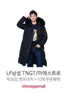 LF남성 TNGT/마에스트로