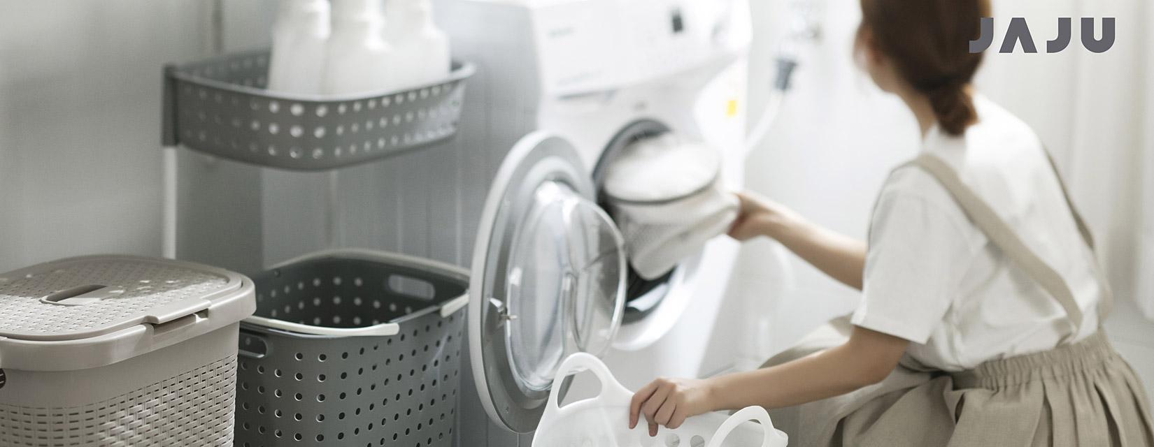 집안 청소 기획전 - JAJU 1월