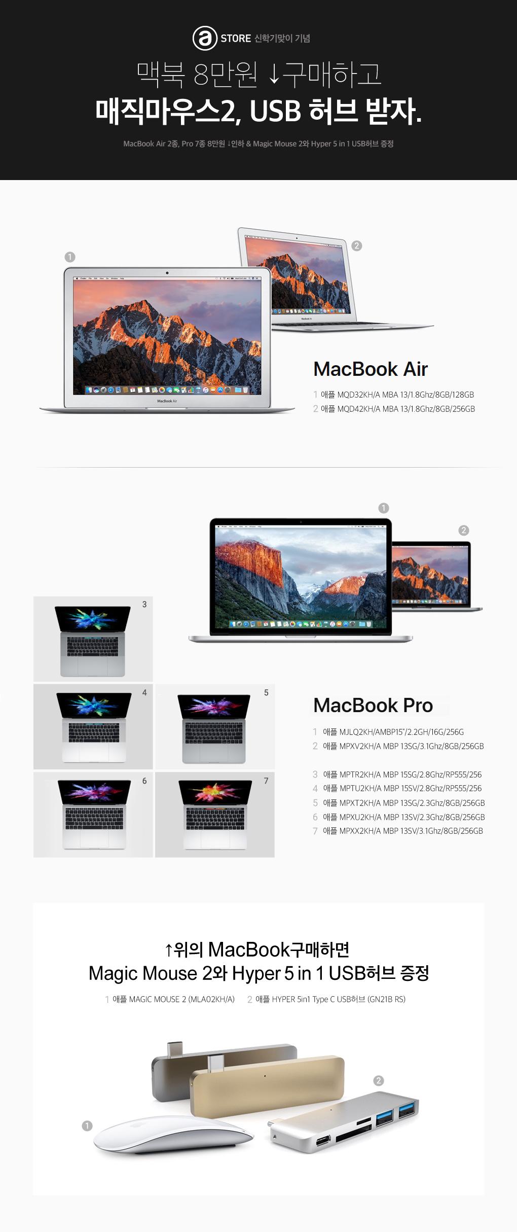 애플 신학기
