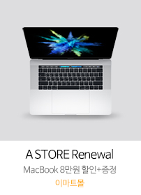 A STORE Renewal