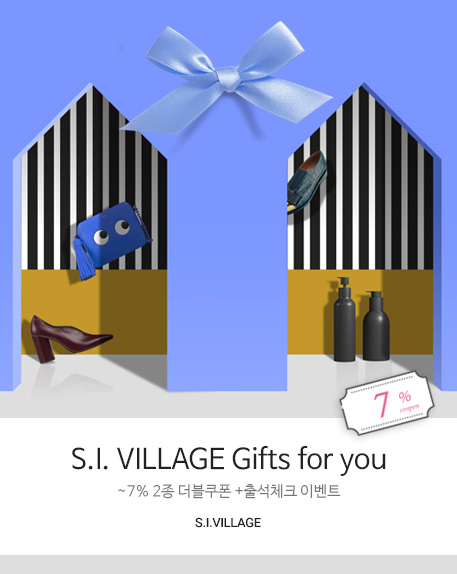 S.I. VILLAGE Gifts for you