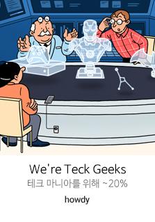 We're Teck Geeks
