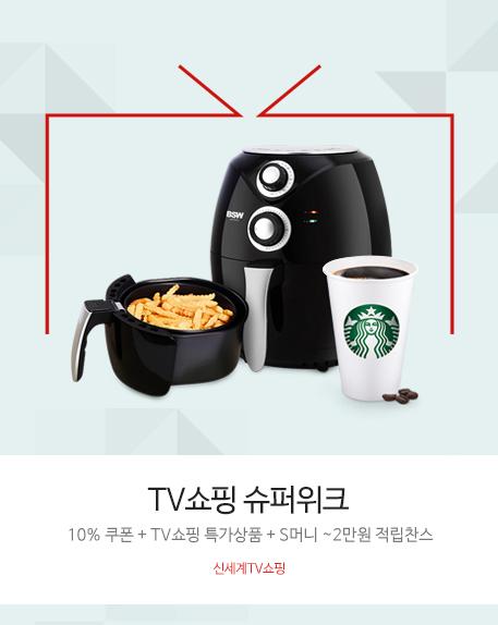 TV쇼핑 슈퍼위크