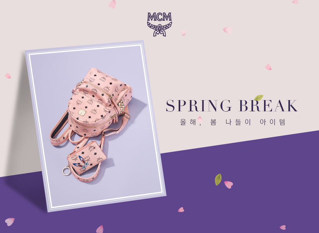 [MCM] SPRING BREAK