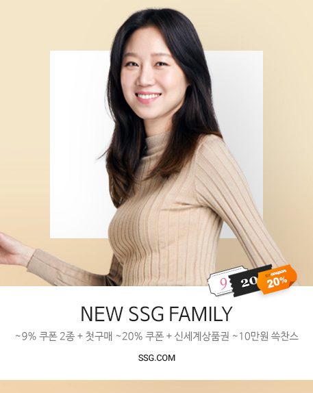 newSSGfamily_re