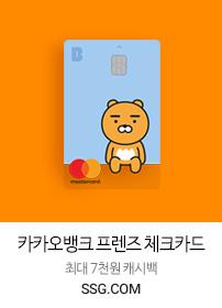 프렌즈 체크카드 최대 7천원 캐시백
