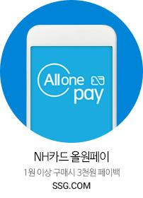 NH카드 올원페이 3천원 페이백!