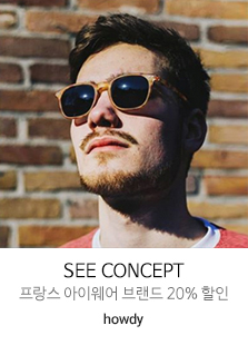 SEE CONCEPT
