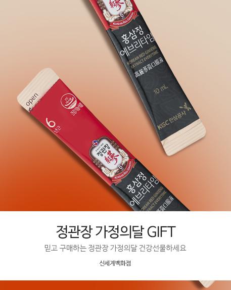 정관장 가정의달 GIFT
