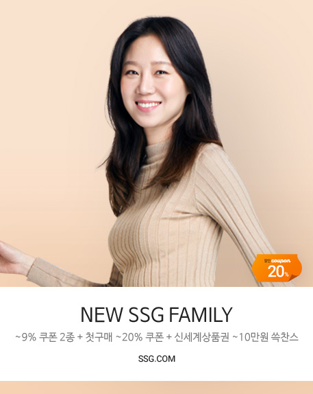 NEW SSG FAMILY RE