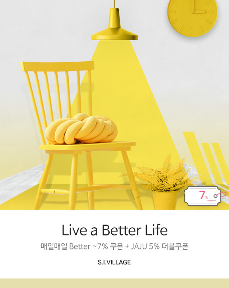LIVE A BETTER LIFE RE