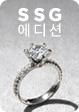 단.독.상.품.  SSG 에디션(0508)