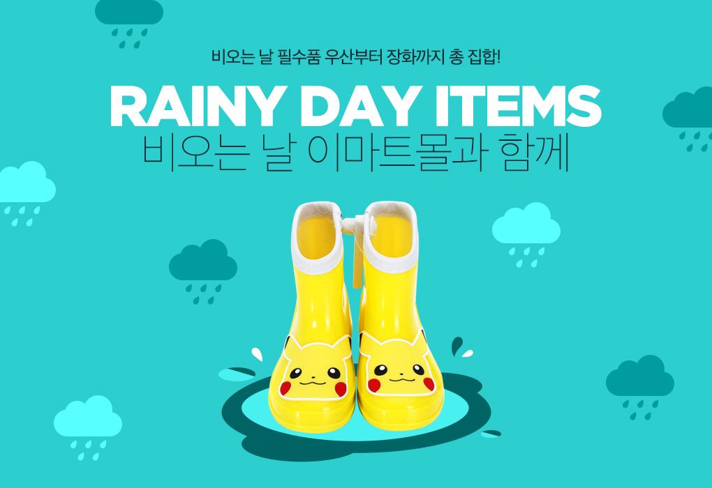 우산 양산 우양산 통합전