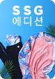 단독상품 0605