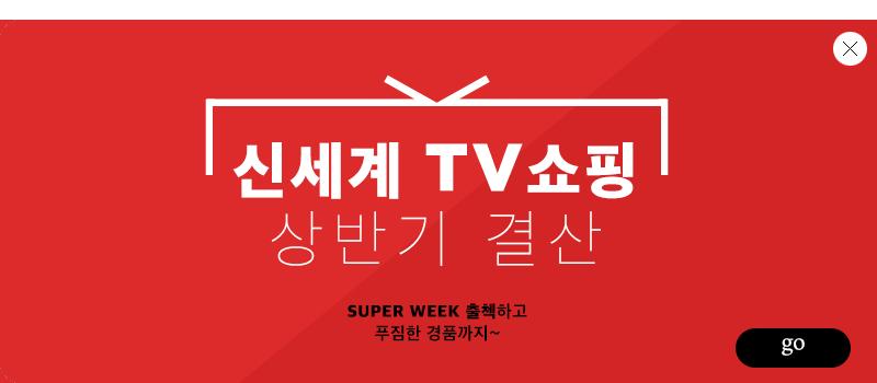 신세계TV쇼핑 상반기 결산