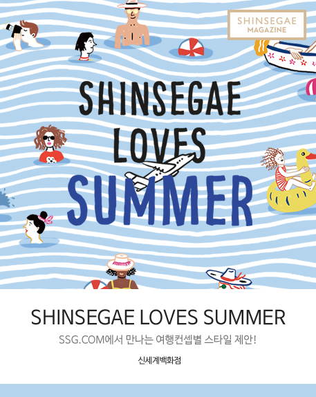 SHINSEGAE LOVES SUMMER