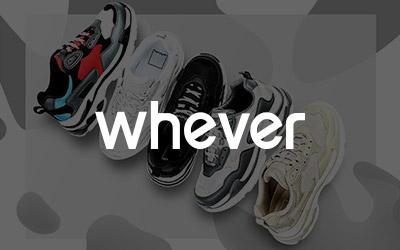 #웨버 #WHATEVER + WHENEVER