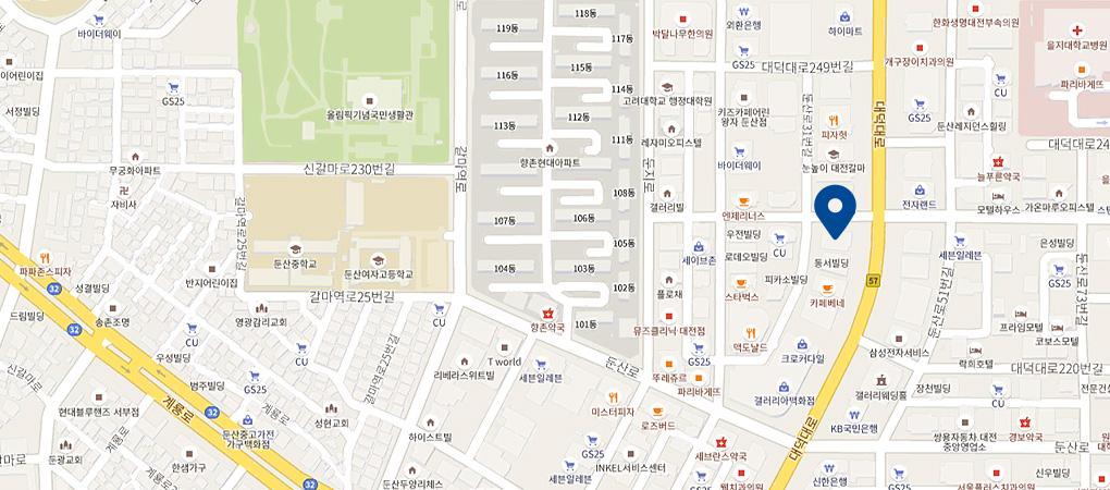 대전둔산점