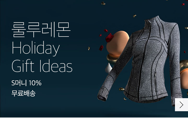 룰루레몬 Holiday Gift Guide