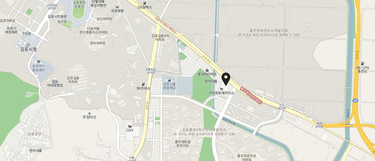 김포점 지도안내